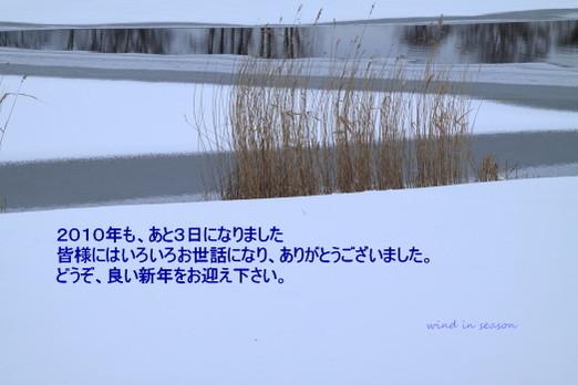 _mg_244001