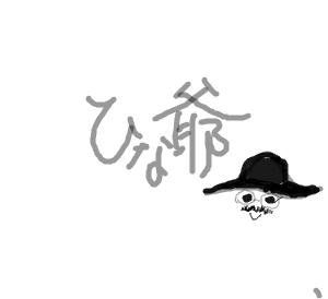 Cocolog_oekaki_2008_09_04_15_26